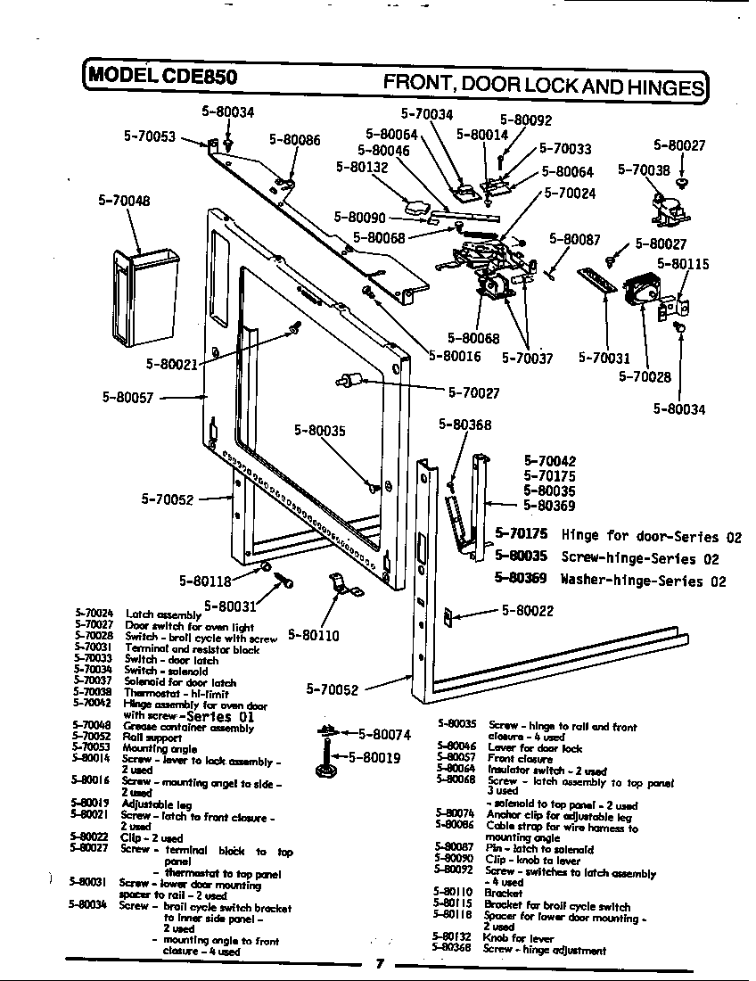 Door latch parts diagram images Exterior door components