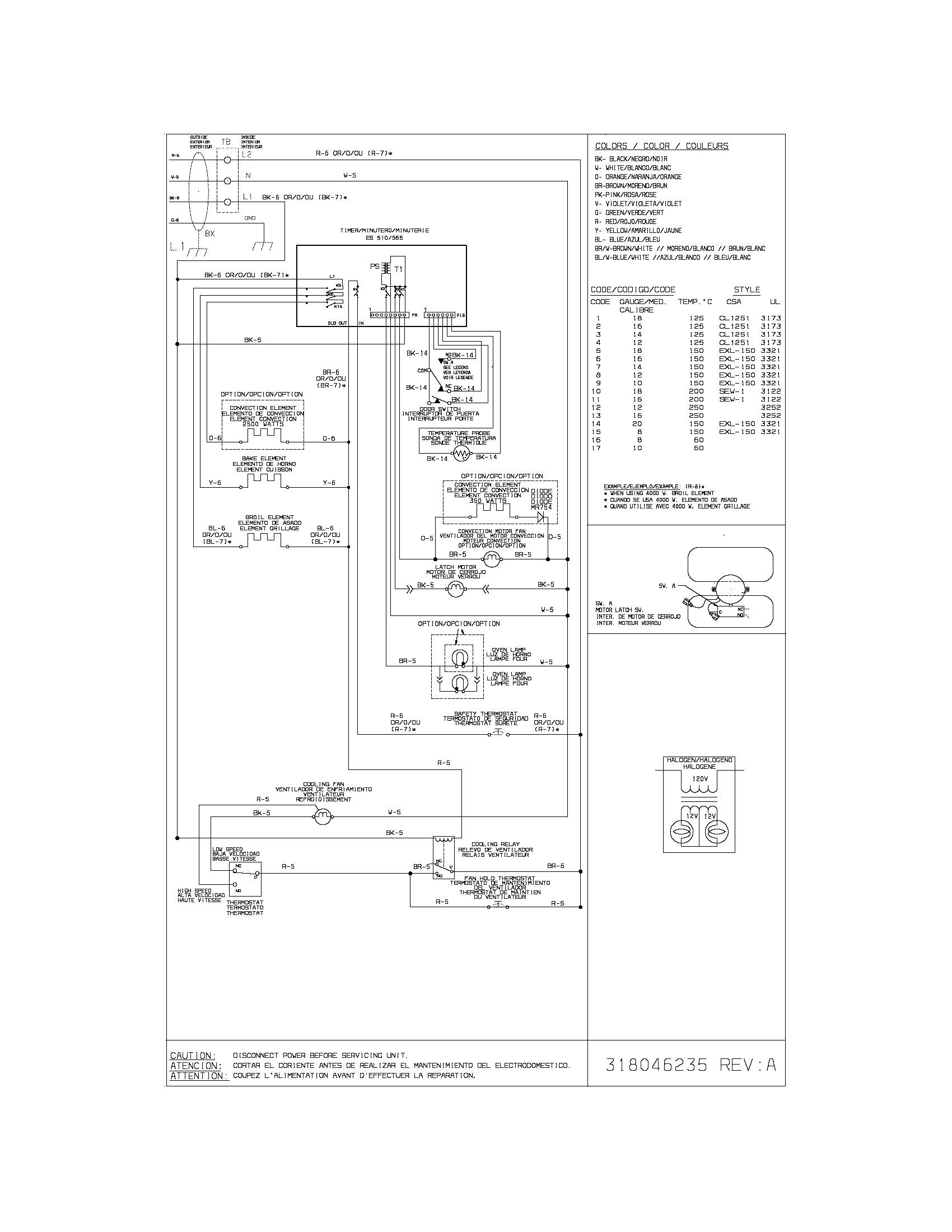 Frigidaire electric stove wiring diagram